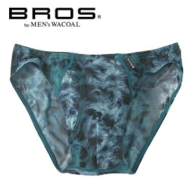 25%OFFSALE【BROS ブロス】ワコールメンズ【2020SS】FRONT FIT BRIEFSフィットブリーフビキニ、前開きタイプ。【目的ボディメイク】【smtb-td】【出産祝い内祝い】【RCP】