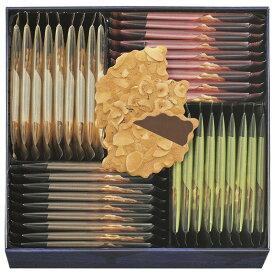 新作登場・贈り物におすすめ★プレゼントに最適です。モロゾフ ファヤージュ MO-1215 繊細なクッキーに、スライスナッツをぎっしりしきつめてパリッと香ばしく焼き上げました。内祝・出産祝・誕生日・入園・御祝・ギフト・結婚祝【smtb-td】【出産祝い内祝い】【RCP】