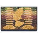 新作登場・贈り物におすすめ★プレゼントに最適です。モロゾフ ファヤージュ MO-1219 繊細なクッキーに、スライスナッツをぎっしりしきつめてパリッと香ばしく焼...