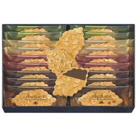 新作登場・贈り物におすすめ★プレゼントに最適です。モロゾフ ファヤージュ MO-1219 繊細なクッキーに、スライスナッツをぎっしりしきつめてパリッと香ばしく焼き上げました。内祝・出産祝・誕生日・入園・御祝・ギフト・結婚祝【smtb-td】【出産祝い内祝い】【RCP】