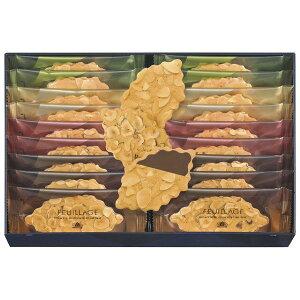 新作登場・贈り物におすすめ★プレゼントに最適です。モロゾフ ファヤージュ MO-1219 繊細なクッキーに、スライスナッツをぎっしりしきつめてパリッと香ばしく焼き上げました。内祝・出