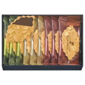 新作登場・贈り物におすすめ★プレゼントに最適です。モロゾフ ファヤージュ MO-1225 繊細なクッキーに、スライスナッツをぎっしりしきつめてパリッと香ばしく焼き上げました。内祝・出産祝・誕生日・入園・御祝・ギフト・結婚祝【smtb-td】【出産祝い内祝い】【RCP】