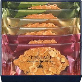 新作登場・贈り物におすすめ★プレゼントに最適です。モロゾフ ファヤージュ MO-1226 繊細なクッキーに、スライスナッツをぎっしりしきつめてパリッと香ばしく焼き上げました。内祝・出産祝・誕生日・入園・御祝・ギフト・結婚祝【smtb-td】【出産祝い内祝い】【RCP】