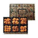 おすすめ プレゼント モロゾフ アルカディア クッキー
