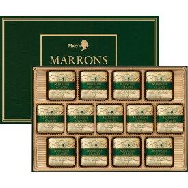 新作登場・贈り物におすすめ★プレゼントに最適です。メリーチョコレートマロングラッセ13個入り MG-S 内祝・出産祝・誕生日・入園・御祝・ギフト・結婚祝【smtb-td】メリーチョコレート