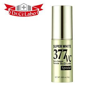 ドクターシーラボ スーパーホワイト377VC:18g  ドクターシーラボ独自成分「Nano W377」*が頑固なシミやくすみ、肌の凹凸までも徹底ケアします。美白【smtb-td】【出産祝い内祝い】【RCP】【HLS_DU】