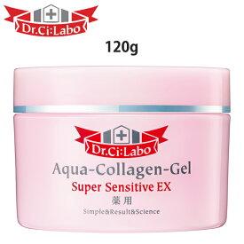 ドクターシーラボ 敏感肌用オールインワンゲル薬用アクアコラーゲンゲル スーパーセンシティブEX120g 敏感肌用保湿ゲル敏感肌のための低刺激処方、デリケートな肌をやさしく包み込み、乾燥や刺激から守ります。【smtb-td】【RCP】【HLS_DU】[クリーム]