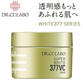 ドクターシーラボ スーパーホワイト377VCクリーム50g 美容成分をより角層のすみずみまで届け、透明感のあるなめらかな肌に導きます。【smtb-td】【出産祝い内祝い】【RCP】【HLS_DU】