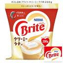 ネスカフェ【ネスレ ブライト クリーミーラテ用 1袋(200g)】粉末 袋 ネスレNESCAFEコーヒー用ミルク【詰め替え用…