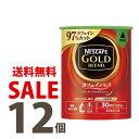 【送料無料】SALE特別限定価格ネスカフェ ゴールドブレンド カフェインレス エコ&システムパック 60g×12個(1ケース…