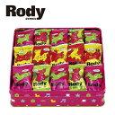 贈り物におすすめ Rody ロディ 大人気のスイーツ登場♪ おかき個包装 せんべい OKAKI 内祝・出産祝・誕生日・入…