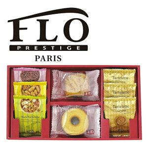 新作登場・贈り物におすすめ FLO PRESTIGE PARIS(フロ プレステージュ パリ)焼き菓子ギフトセットF-15お菓子詰め合わせ洋菓子アソートクッキー お菓子セット内祝・出産祝・誕生日・入園・