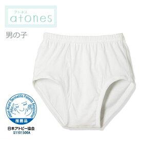 5%OFF【グンゼ GUNZE】日本アトピー協会推奨商品のatones(アトネス)肌にやさしい、低刺激肌着です。ブリーフ(前あき)(子供100〜160cm)(男の子) ジュニア(KIDS)男児子供用キッズ綿100% 日本製肌着 アトピーの方も安心して着用可能【smtb-td】【出産祝い内祝い】【RCP】