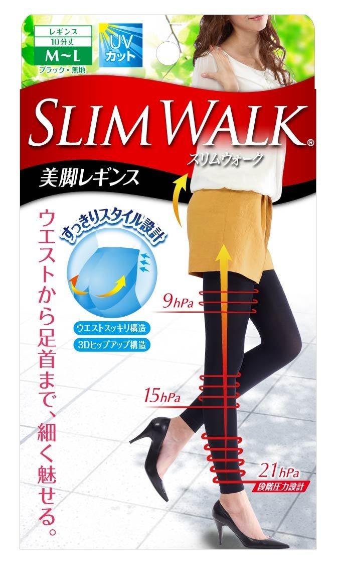 スリムウォーク 美脚レギンス UVカット 10分丈スリムウォーク 美脚レギンス ブラック(SLIM WALK,leggings) 【smtb-td】【10P05Nov16】【RCP】【目的ボディメイク】