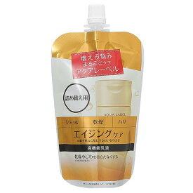 【特価品】 資生堂 アクアレーベル バウンシングケア ミルク (詰め替え用) 117mL / 乳液