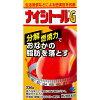 【第2類医薬品】小林製薬ナイシトールG336錠
