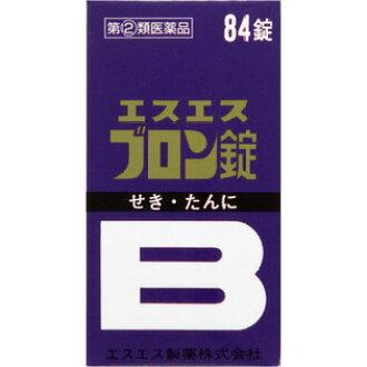 84片Ss製藥esuesuburon鎖