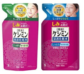 ケシミン浸透化粧水 140ml(詰め替え)【医薬部外品】 ケシミン浸透化粧水