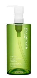 Shu Uemura AO + P. M. chrayurseradiant cleansing oil 450 ml shu uemura (Shu Uemura) [premium makeup cleansing oil for skin care cleansing], [at more than 20,000 yen (excluding tax)] [Rakuten BOX receipt item] [05P01Oct16]