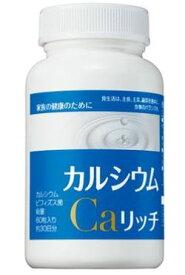 AVON エイボン カルシウムCaリッチ 1g×60粒