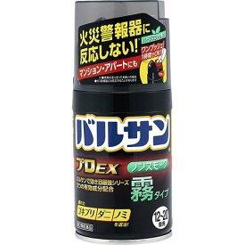 【第2類医薬品】 ライオン バルサン プロEX ノンスモーク霧タイプ 12〜20畳用 93g×1コ