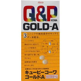 【指定医薬部外品】 興和 キューピーコーワゴールドA 180錠 【メール便対象品】