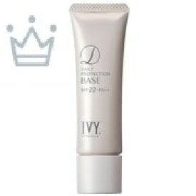 【メール便対象品】 アイビー化粧品 IVY デイリープロテクション ベース 35g