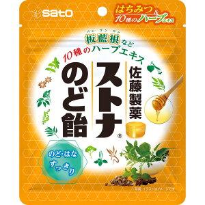 佐藤製薬 ストナのど飴 (ハニーミント味) 60g 【メール便対象品】