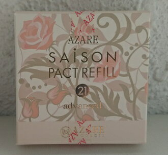 Azare products Saison Pact (refill) 21 advanced AZARE (azare) [base makeup powder Foundation], [at more than 20,000 yen (excluding tax)] [Rakuten BOX receipt item] [05P01Oct16]