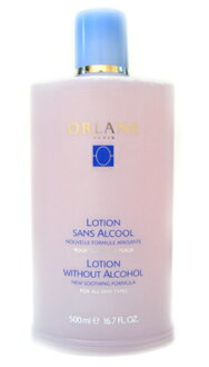 Orlane lotion milk 500 ml OLRANE (orlane) [cosmetic moisturizing], [at more than 20,000 yen (excluding tax)] [Rakuten BOX receipt item] [05P01Oct16]