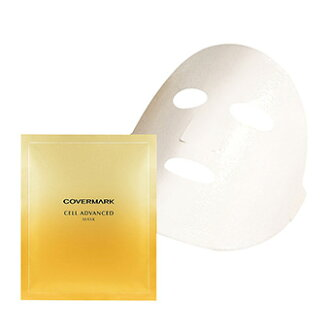 Covermark cell advanced mask WR 28ml×6 sheets [in more than 20,000 yen (excluding tax)], [Rakuten BOX receipt item] [05P01Oct16]