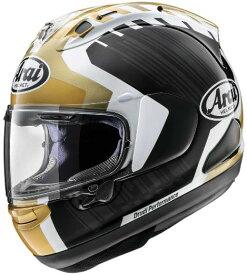 アライ RX-7X REA V5 フルフェイスヘルメット