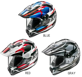 アライ  Arai TOUR CROSS 3 DEPARTURE ツアークロス3 デパーチャー オフロードヘルメット