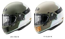 Arai(アライ)RAPIDE-NEO OVERLAND フルフェイスヘルメット ラパイドネオ オーバーランド