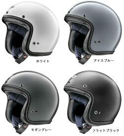 【予約受付中】 Arai アライ CLASSIC AIR クラシック・エアー オープンフェイスヘルメット