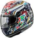 【予約受付中】Arai(アライ)RX-7X NAKAGAMI GP2 フルフェイスヘルメット 中上貴晶 ナカガミ レプリカ