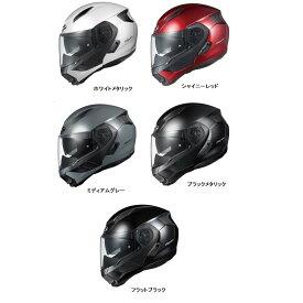 予約受付中! OGK KABUTO RYUKI リュウキ システムヘルメット サンバイザー装備