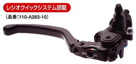【brembo】 ラジアルマスターシリンダー19RCS