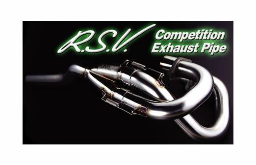 【R.S.V】 R.S.V. 4st コンペティション EXパイプ [SEROW225セル付,ブロンコ(セロー225)]