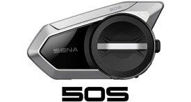 SENA(セナ) 50S インカム シングルパック(1台セット) 0411223 バイク用Bluetooth 保証書あり sena50s-s