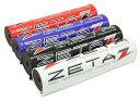 【ZETA】COMPバーパッド STD(254mm)サイズ