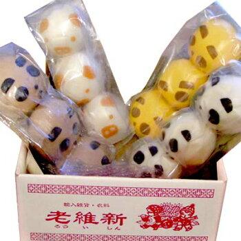 ≪送料無料≫中華街の味!人気のパンダまんが入った美味カワぱんだ満ぷく福袋おためしセット