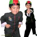 Kids_doragon