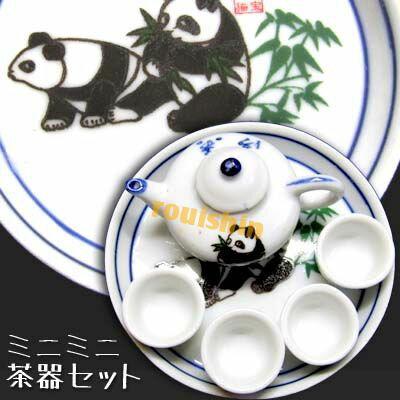 ミニチュアパンダ茶器セット(ぱんだグッズ)【中国玩具】  rouishin1009