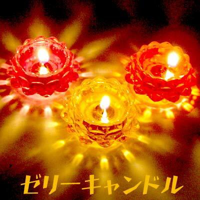 ロータスゼリーキャンドル6個セット(蝋燭)【睡蓮グッズ】 rouishin1102