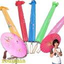 中国舞踊に!踊り用中国画傘(ダンス舞台小道具) rouishin615