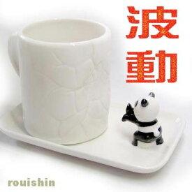 友愛玩具 パンダ 波動 マグカップ 陶器製  ぱんだグッズ,中国,中華街,可愛い,シャンシャン,香香,赤ちゃん,雑貨 ro0828