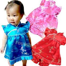 eba77297d9a411 サテン ベビーフリル チャイナドレス 中華服、衣料(ネコポス便可)|中華