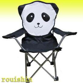 パンダ キャンピング チェア |子供用 椅子,アウトドア,用品,ぱんだグッズ,中国,中華街,可愛い,シャンシャン,香香,赤ちゃん,雑貨,キャンプ ro0828