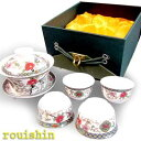 化粧箱付き蓋碗、小杯、茶具セット「花鳥」【中国茶器】 rouishin1222